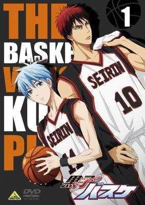 【DVD】TV 黒子のバスケ 1