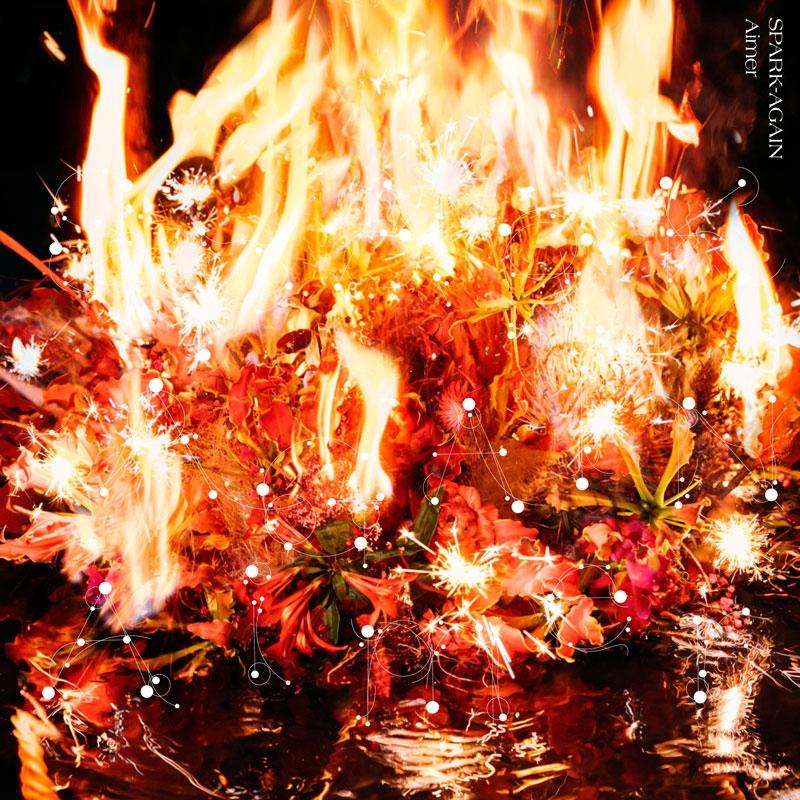 【主題歌】TV 炎炎ノ消防隊 弐ノ章 OP「SPARK-AGAIN」/Aimer 初回生産限定盤