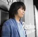 【マキシシングル】浪川大輔/recollection 通常盤の画像