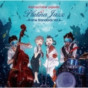【アルバム】ラスマス・フェイバー/RASMUS FABER PRESENTS PLATINA JAZZ -ANIME STANDARDS Vol.4-の画像