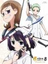 【Blu-ray】TV 咲-Saki- 阿知賀編 episode of side-A 八 スペシャルエピソード #14の画像