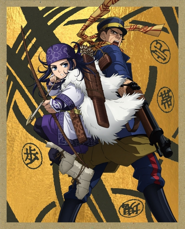 【Blu-ray】TV ゴールデンカムイ 1 初回限定版