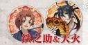 【グッズ-バッチ】「PEACE MAKER 鐵」×「曇天に笑う 外伝」 缶バッジセット 鉄&天火の画像