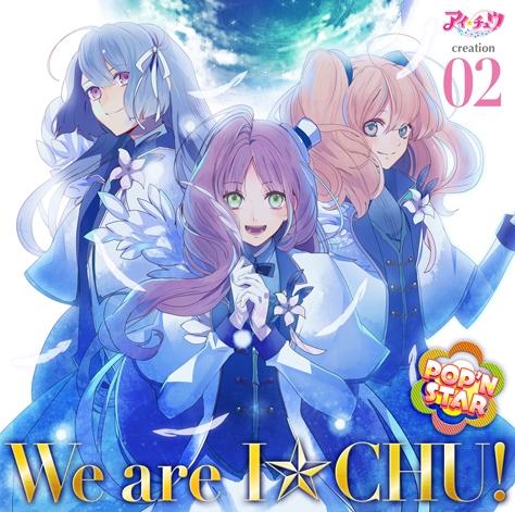 【キャラクターソング】アイ★チュウ creation 02.POP'N STAR 通常盤