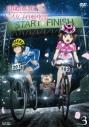 【DVD】TV 南鎌倉高校女子自転車部 3の画像