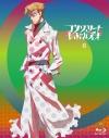【Blu-ray】TV コンクリート・レボルティオ~超人幻想~ 6 特装限定版の画像