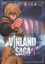 【ポイント還元版(12%)】【コミック】ヴィンランド・サガ 1~21巻セットの画像
