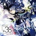 【アルバム】神田沙也加/MUSICALOID #38 Act.2 彼方乃サヤ盤の画像