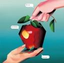 【アルバム】アダムとイヴの林檎の画像