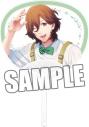 【グッズ-うちわ】うたの☆プリンスさまっ♪ うちわ Fresh Shower Ver.「寿 嶺二」の画像
