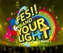 【アルバム】Tokyo 7th シスターズ/t7s 4th Anniversary Live -FES!! AND YOUR LIGHT- in Makuhari Messeの画像