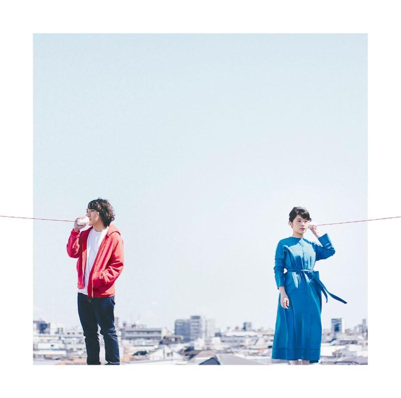 【主題歌】TV さらざんまい OP「まっさら」/KANA-BOON 初回生産限定盤