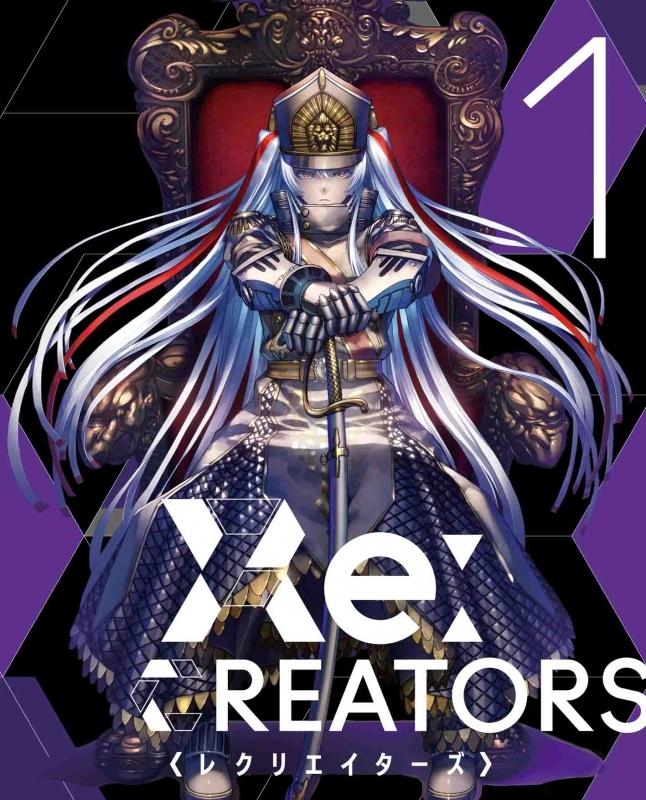 Blu-ray:TV Re:CREATORS 1 完全生産限定版