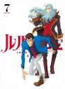 【Blu-ray】TV ルパン三世 PART IV Vol.7の画像