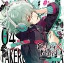 【キャラクターソング】Collar×Malice Character CD vol.4 笹塚尊(CV.浪川大輔) 通常盤の画像