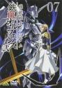 【DVD】TV 機動戦士ガンダム 鉄血のオルフェンズ 弐 7の画像