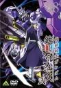 【DVD】TV 機動戦士ガンダム 鉄血のオルフェンズ 弐 8の画像