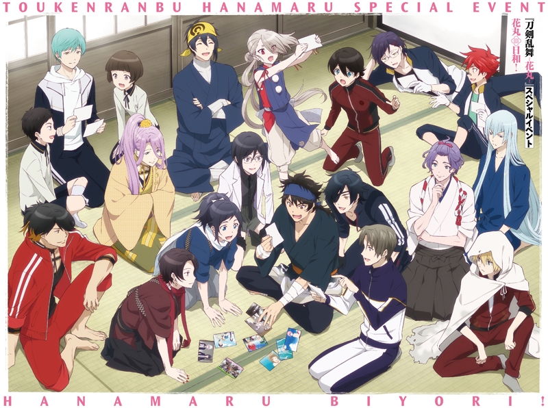 【DVD】イベント 刀剣乱舞 -花丸- スペシャルイベント 花丸◎日和! DVD 初回生産限定版