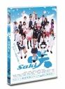 【DVD】劇場版 実写 咲-Saki-の画像