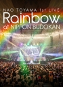 【Blu-ray】東山奈央/1st LIVE「Rainbow」at日本武道館の画像
