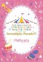 【Blu-ray】THE IDOLM@STER CINDERELLA GIRLS 5thLIVE TOUR Serendipity Parade!!!@MIYAGIの画像