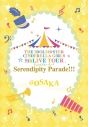 【Blu-ray】THE IDOLM@STER CINDERELLA GIRLS 5thLIVE TOUR Serendipity Parade!!!@OSAKAの画像