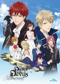 【Blu-ray】劇場版 Dance with Devils-Fortuna-