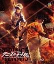 【Blu-ray】ミュージカル『テニスの王子様』3rdシーズン 青学vs立海 通常版の画像