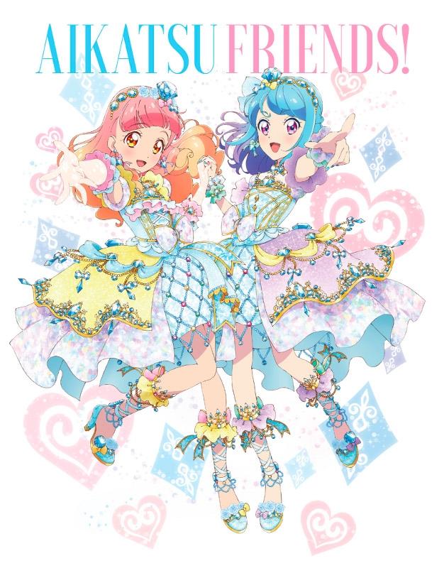 【Blu-ray】TV アイカツフレンズ! Blu-ray BOX 4