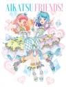 【Blu-ray】TV アイカツフレンズ! Blu-ray BOX 4の画像