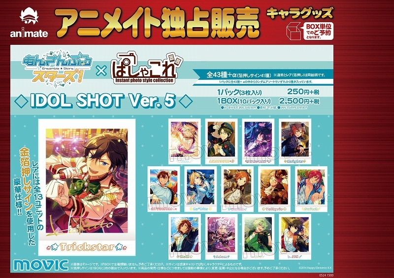 ENSEMBLE STARS! The Anime – The Wait Is Finally Over!