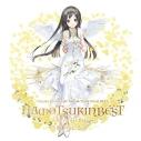 【同人CD】霜月はるか/HAMOTSUKIN BEST~Original Disc~の画像