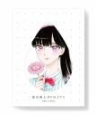 【DVD】TV 恋は雨上がりのように 下 完全生産限定版の画像