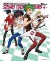 """【アルバム】新世紀GPXサイバーフォーミュラSOUND TOURS -ROUND 4- """"VOCAL COLLECTION""""の画像"""