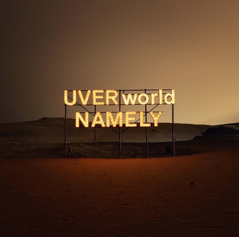 【主題歌】TV 七つの大罪 憤怒の審判 第2クール ED「NAMELY」/UVERworld 初回生産限定盤