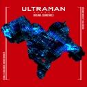 【サウンドトラック】TV ULTRAMAN オリジナルサウンドトラックの画像