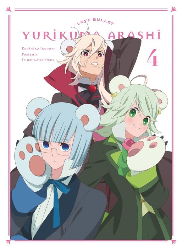 【Blu-ray】TV ユリ熊嵐 第4巻