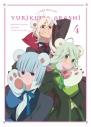 【Blu-ray】TV ユリ熊嵐 第4巻の画像