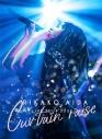 【DVD】逢田梨香子/RIKAKO AIDA 1st LIVE TOUR 2020-2021 Curtain raiseの画像