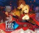 【ドラマCD】Sound Drama Fate/EXTRA 第四章 熾天は天降りての画像