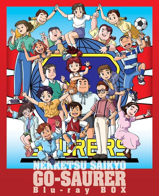 【Blu-ray】TV 熱血最強ゴウザウラー Blu-ray BOX 初回限定版