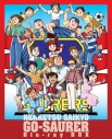 【Blu-ray】TV 熱血最強ゴウザウラー Blu-ray BOX 初回限定版の画像