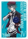 【DVD】アニメ DIABOLIK LOVERS MORE,BLOOD 通常版 IVの画像