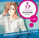 【ドラマCD】ミラクル☆トレイン エスコートボイスCD Miracle Train Escort Voice 勝どき 宙七 (CV.柿原徹也)の画像