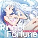 【主題歌】TV プラスティック・メモリーズ OP「Ring of Fortune」/佐々木恵梨の画像