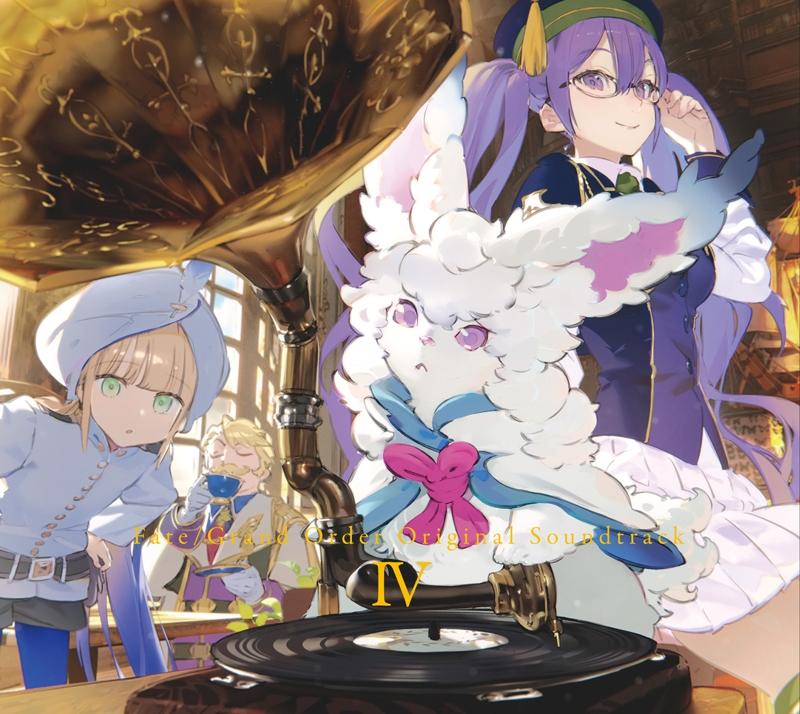 【サウンドトラック】ゲーム Fate/Grand Order Original Soundtrack IV