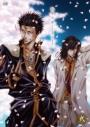 【DVD】OVA 最遊記外伝 第弐巻 散華の章 リミテッドエディションの画像