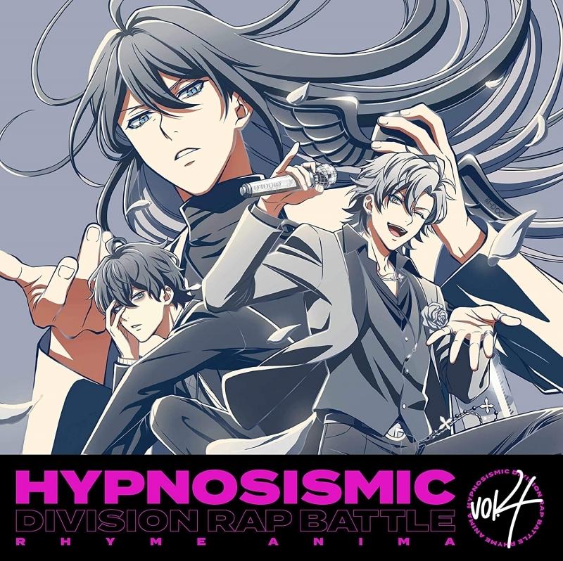 【Blu-ray】TV ヒプノシスマイク-Division Rap Battle- Rhyme Anima 4 完全生産限定版