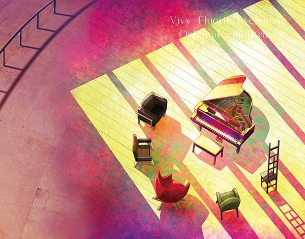 【サウンドトラック】TV Vivy -Fluorite Eye's Song- Original Soundtrack