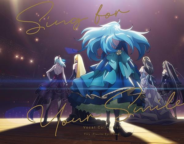 【アルバム】TV Vivy -Fluorite Eye's Song- Vocal Collection ~Sing for Your Smile~
